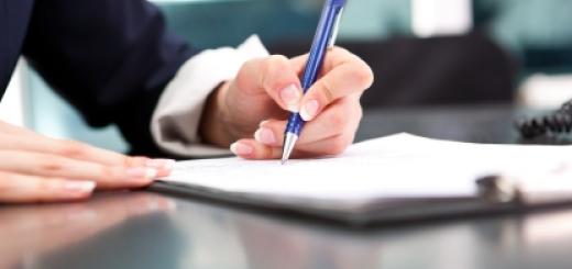 Учет и оформление расчетов платежными поручениями