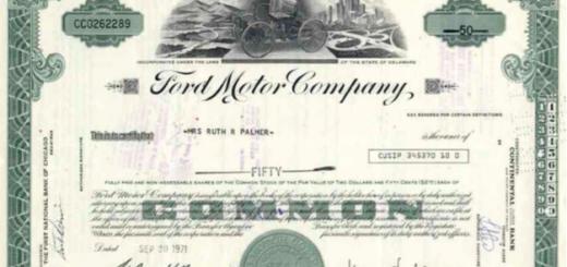 Сертификат на 50 акций «Ford Motor Company» (1971 год)
