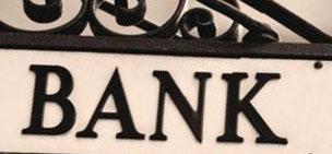 учет межбанковских кредитов