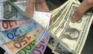 операции с иностранной валютой