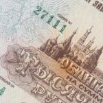 выпуск облигаций