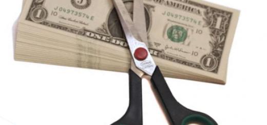 уменьшение уставного капитала акционерного общества