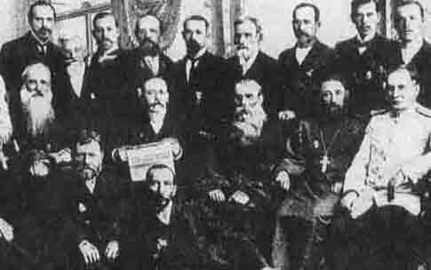 Помещичье-монархические (черносотенные) организации и партии