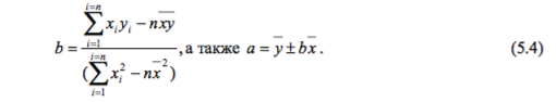znacheniya-konstant-opredel-po-formule
